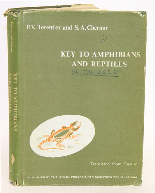 Key to amphibians and reptiles. P. V. Terent'ev, S A. Chernov.
