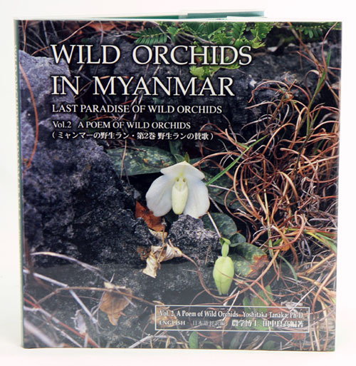 Wild Orchids in Myanmar: last paradise of wild orchids. Volume two: a poem of wild orchids. Yoshitaka Tanaka.