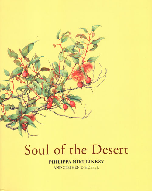 Soul of the desert. Philippa Nikulinsky.