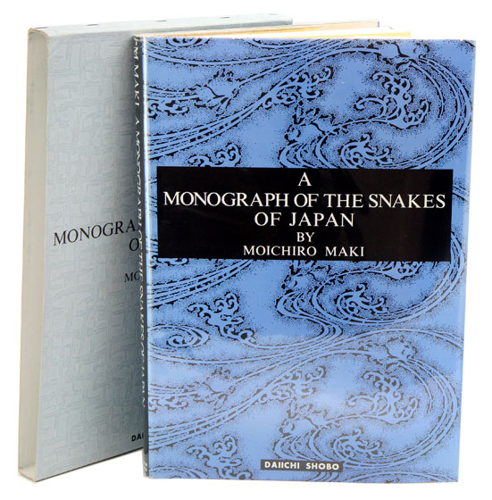 A monograph of the snakes of Japan [text volume only]. Moichiro Maki.