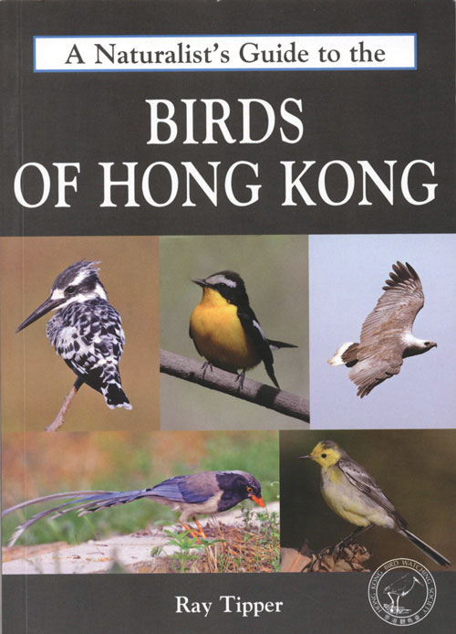 A naturalist's guide to the birds of Hong Kong. Ray Tipper.