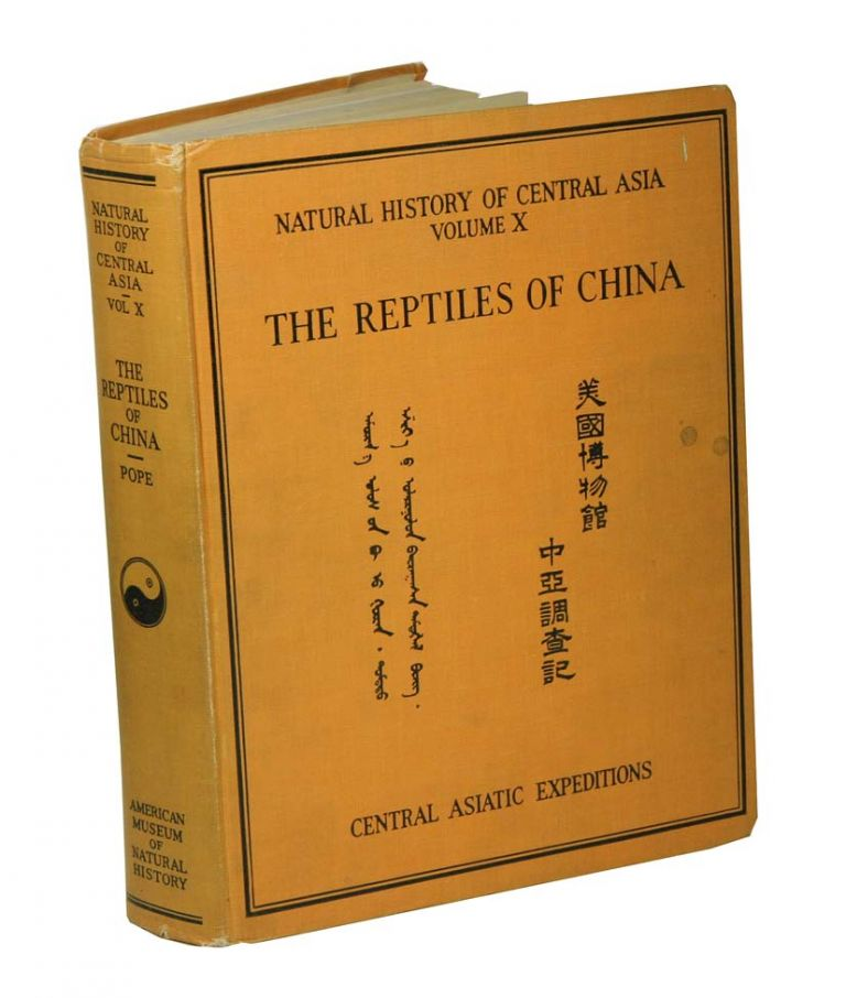 The reptiles of China: turtles, crocodilians, snakes, lizards. Clifford H. Pope.