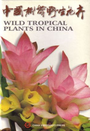 Wild Tropical Plants in China. Tao Guoda.