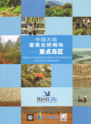 Directory of Important Bird Areas in China (mainland). Simba Chan, Hua Fangyuan, Fion Cheung,...