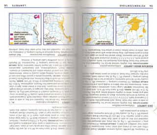 Peterson field guide to freshwater fishes of North America, north of Mexico.