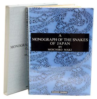 A monograph of the snakes of Japan [text volume only]. Moichiro Maki